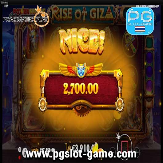 Rise of Giza PowerNudge ชนะรางวัล
