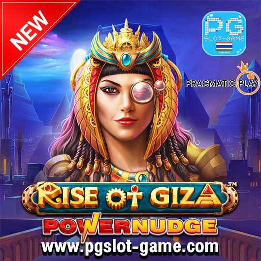 Rise of Giza PowerNudge Banner