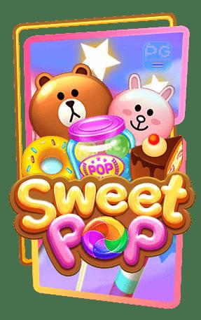 Sweet POP กรอบเกมส์ สล็อต CQ9