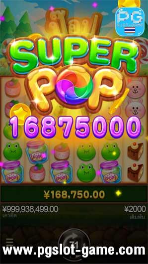 Sweet POP CQ9 slot ชนะเงินรางวัล