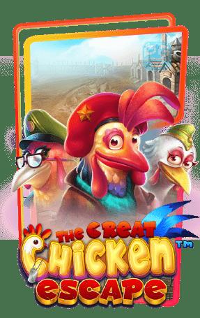 The great chicken escape กรอบเกม