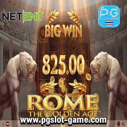 rome the golden age ชนะเงินรางวัล