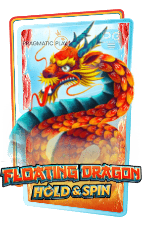 ทดลองเล่น PP Slot Floating Dragon Hold and Spin Pragmatic Play เครดิตฟรี