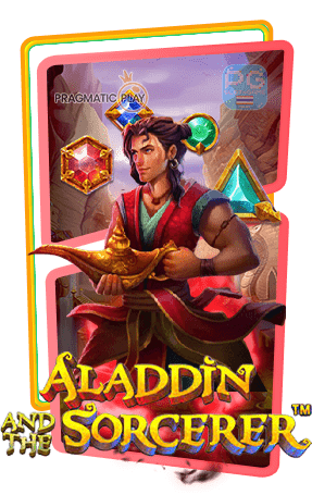 Aladdin and the Sorcerer ทดลองเล่นสล็อต Pragmatic Play หรือ Pp slot