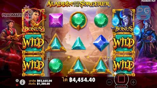 Aladdin and the Sorcerer ฟีเจอร์เกม