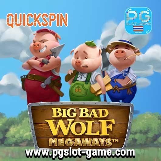 Big Bad Wolf Megaways ทดลองเล่นสล็อต Quickspin slot
