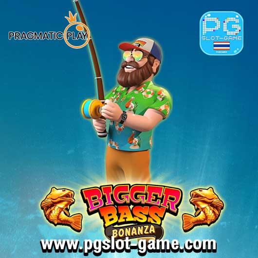 Bigger Bass Bonanza ทดลองเล่นสล็อต Pragmatic Play เล่นฟรี PP Slot