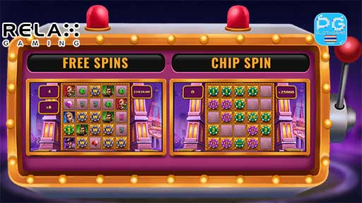 Chip spin ฟีเจอร์พิเศษ