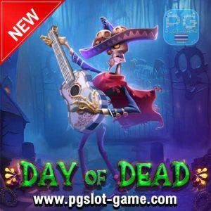 Day of Dead เล่นสล็อต pp หรือ Pragmatic Play