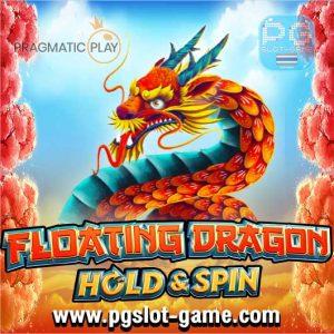 Floating Dragon Hold and Spin ทดลองเล่นสล็อต pp หรือ Pragmatic Play เล่นฟรี