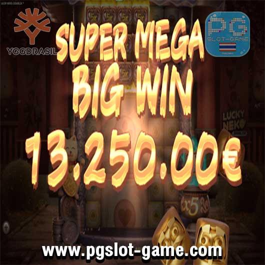 Lucky Neko Gigablox ชนะเงินรางวัล