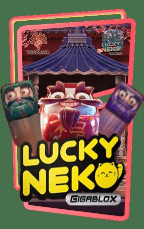 Lucky Neko Gigablox ทดลองเล่นฟรี Lucky Neko Gigablox Slot