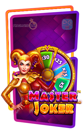 Master Joker ทดลองเล่น PP Slot เล่นฟรี เครดิตฟรี