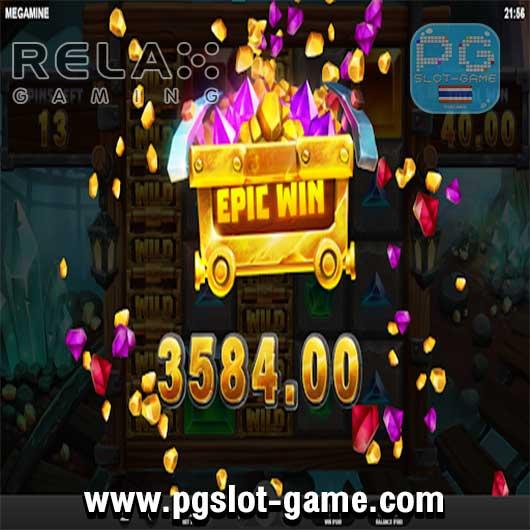 Mega Mine ชนะเงินรางวัล