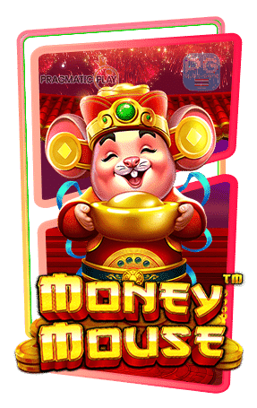 Money Mouse ทดลองเล่น PP Slot เล่นฟรี สมัครโบนัส100%