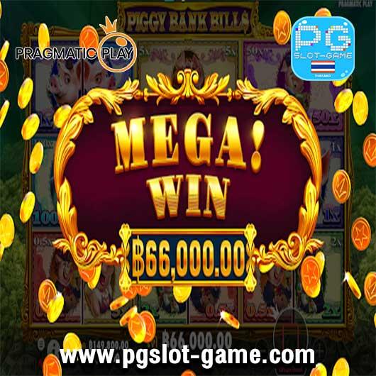 Piggy bank Bills ชนะเงินรางวัล