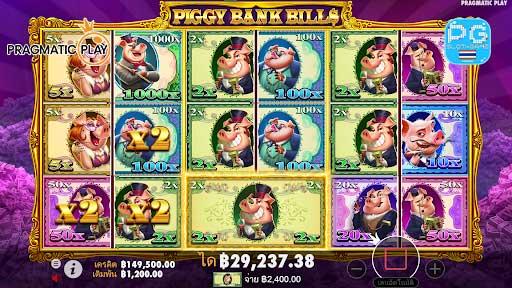 Piggy bank Bills ฟีเจอร์พิเศษ