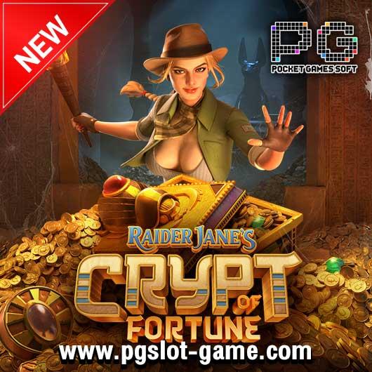 Raider Jane's Crypt of Fortune ทดลองเล่นสล็อต pg เครดิตฟรีสุดพิเศษ