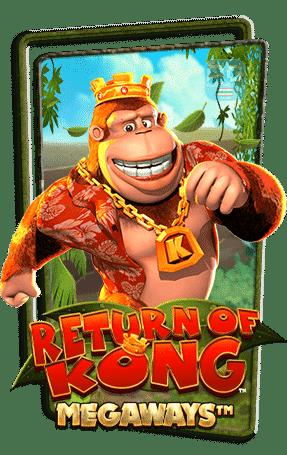 Return of Kong กรอบเกม ทดลองเล่นสล็อต BP หรือ Blueprint Gaming