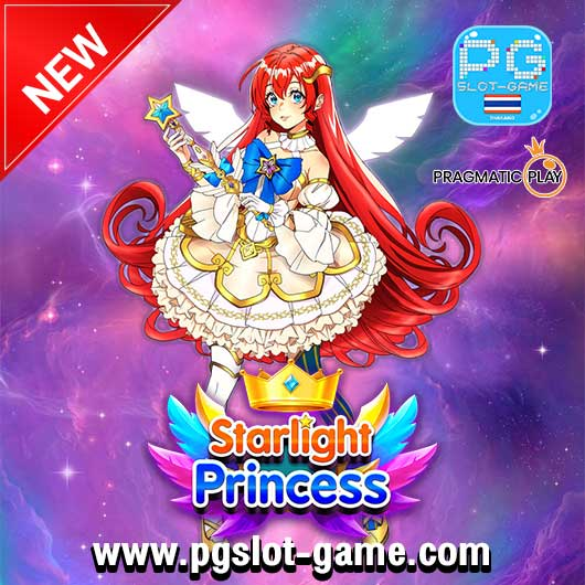 Starlight Princess ทดลองเล่นสล็อต pp จากผู้พัฬฒนาอย่าง Pragmatic Play หรือ PP slot