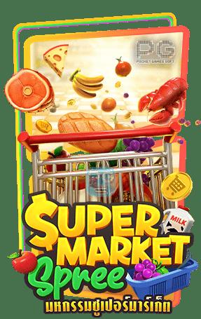 Supermarket Spree กรอบเกม ทดลองเล่นสล็อต pg เกมสล็อต pg มาใหม่