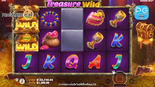 Treasure Wild ฟีเจอร์พิเศษ
