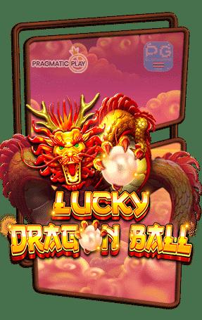 lucky dragon ball ทดลองเล่น pp slot หรือ Pragmatic Play เครดิตฟรี