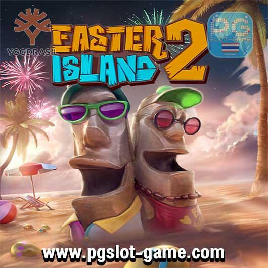Easter Island 2 ทดลองเล่นสล็อต yggdrasil Gaming Slot demo สมัครโบนัส100%