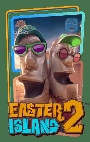 Easter Island 2 ทดลองเล่นสล็อต yggdrasil Slot เล่นฟรี สมัครรับโบนัส100%