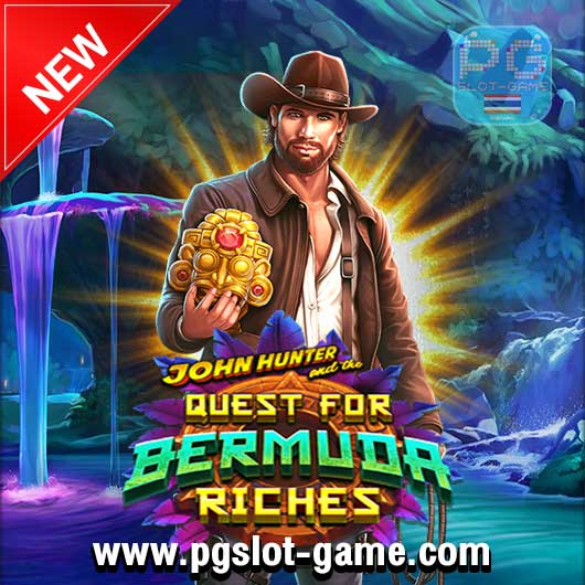 John Hunter and the Quest for Bermuda Riches ทดลองเล่นสล็อต pp หรือ Pragmatic Play Slot demo