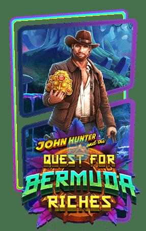 John Hunter and the Quest for Bermuda Riches ทดลองเล่น pp Slot เล่นฟรี Pragmatic Play