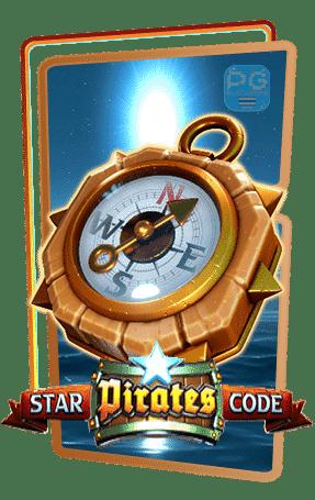 Star Pirates Code ทดลองเล่นสล็อต Pragmatic Play เล่นฟรี