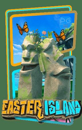 easter Island ทดลองเล่น yggdrasil Slot เล่นฟรี สล็อตแตกง่าย